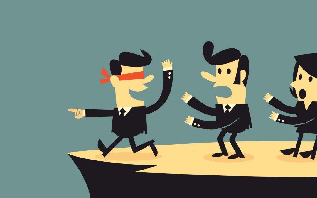 Ошибки при проведении оценки и аттестации персонала: как мы можем все испортить
