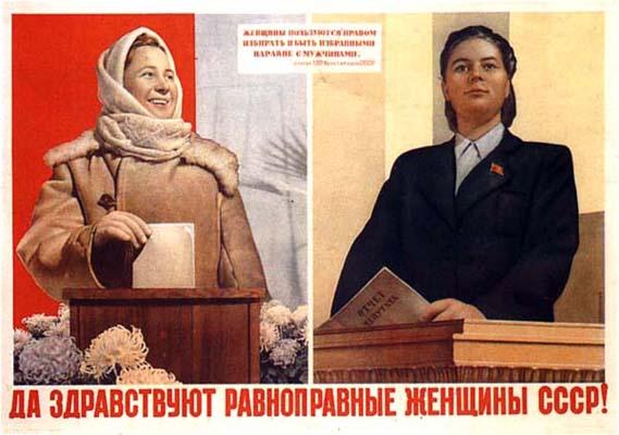 1943 год  Что поменялось Руководство по найму женщин на работу