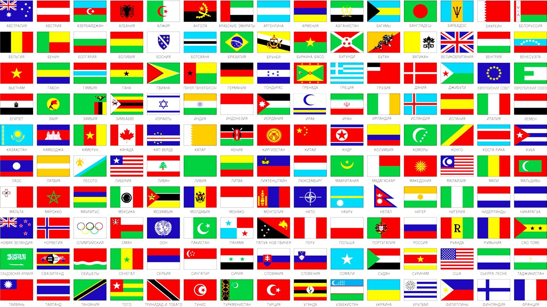 челябинского хоккея флаги всех стран мира фото и названия этого маникюра, нужны