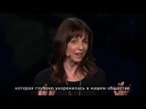Сьюзан Кейн: Сила интравертов