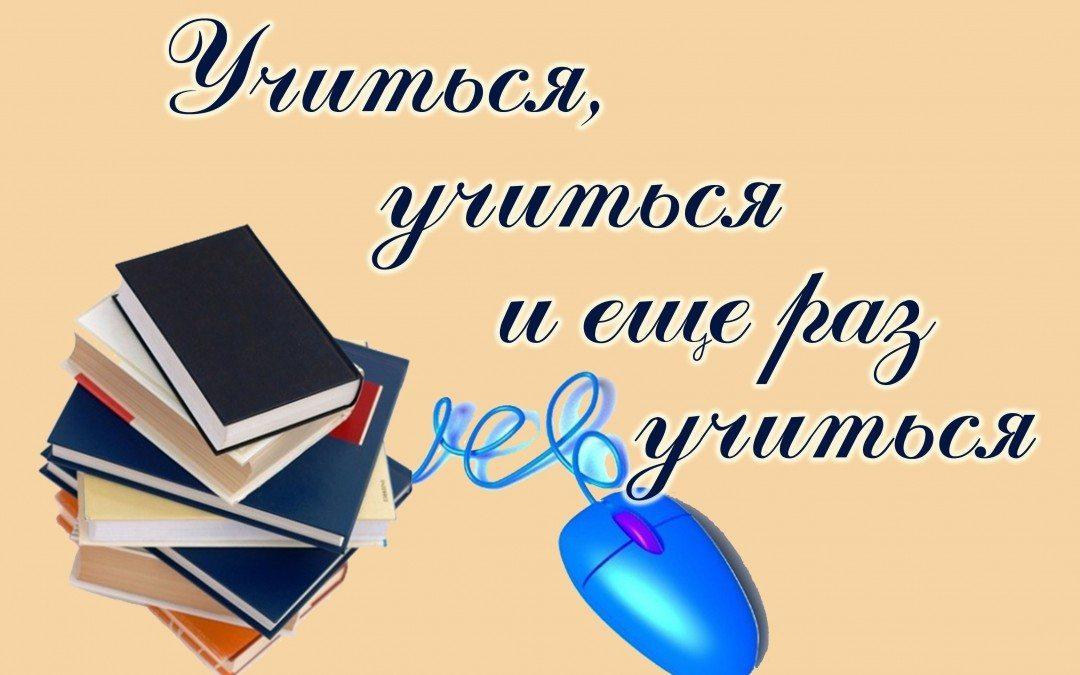 33 бесплатных образовательных ресурса, где можно учиться на русском языке