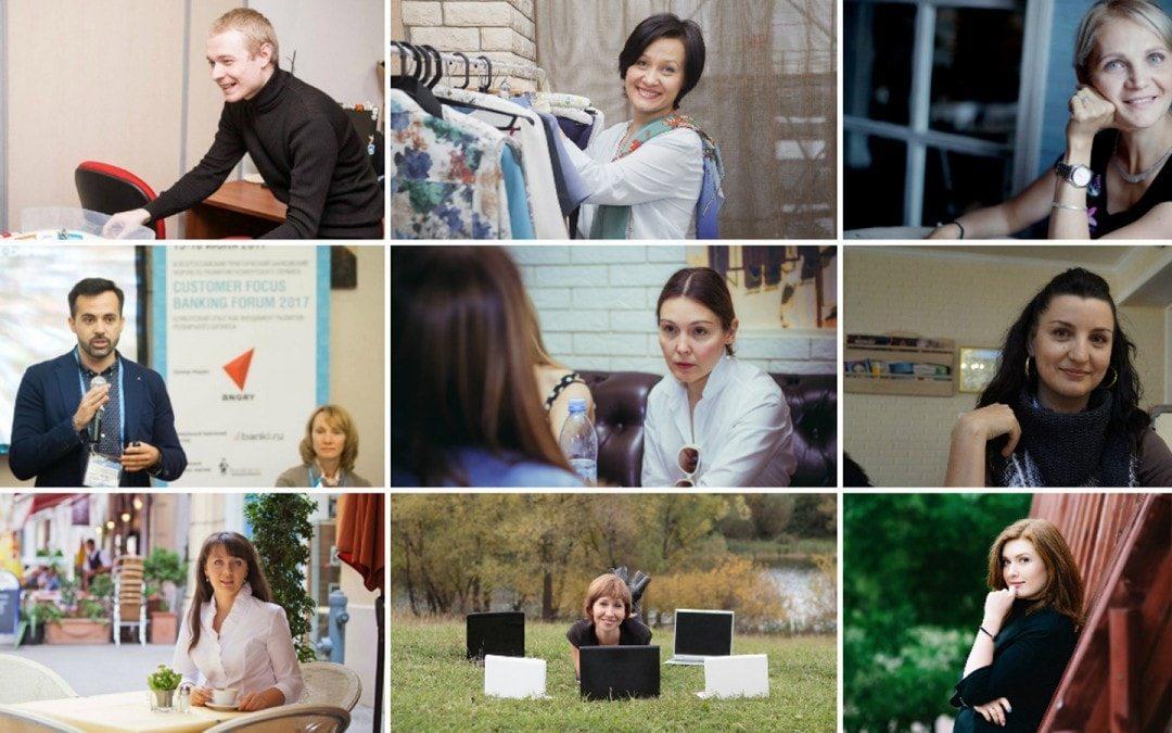 Куда уходят из HR и рекрутинга: 10 реальных историй