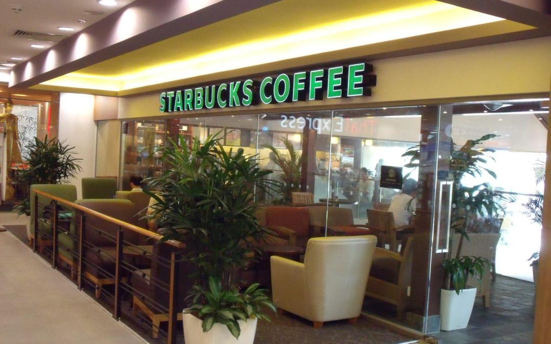 Корпоративный кодекс Starbucks. «Книга зеленого передника»