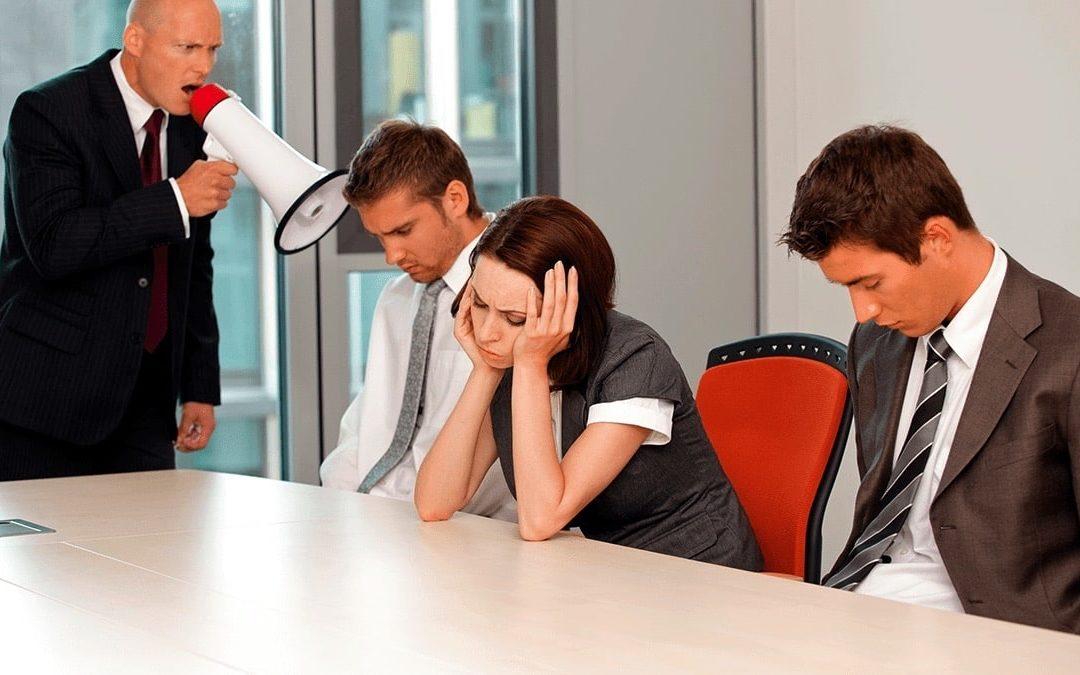 Как не демотивировать сотрудников